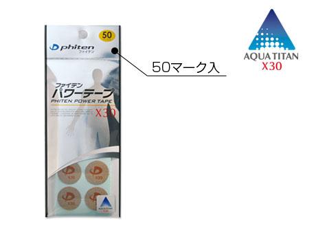 藤藤勒古瓦脖子 X100 镜子大地色系纪念集 (40 厘米/45 厘米)