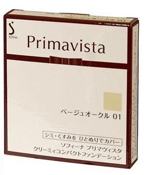 sofinapurimavisutakurimiikompakutofandeshon(refiru)〈淺駝色黄褐色01>