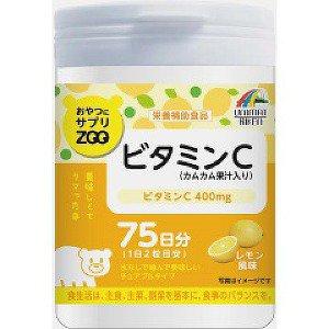 【ケース販売】おやつにサプリZOO ビタミンC×24【ユニマットリケン】