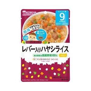 【ケース販売】和光堂 グーグーキッチン レバー入りハヤシライス 9ヵ月~(80g)×48個