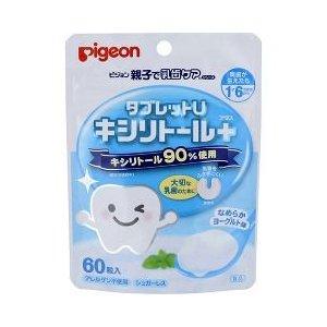 【ケース販売】ピジョン タブレットU なめらかヨーグルト味(35g(60粒入))×30個【親子で乳歯ケア】