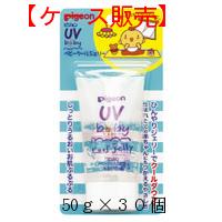【ケース販売】ピジョン UVベビー 【ベビークールジェリー】保湿化粧水 50g×30個