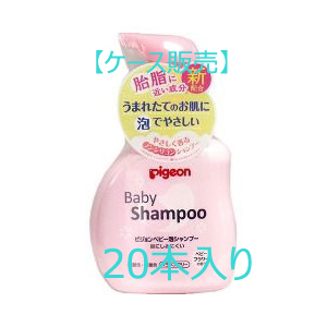 【ケース販売】【ピジョン】「ピジョン 泡シャンプー ベビーフラワーの香り」350ml×20本