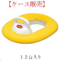 「コンビ」 【補助便座・幼児用補助便座 洋式取っ手付EXイエロー】  12台入り