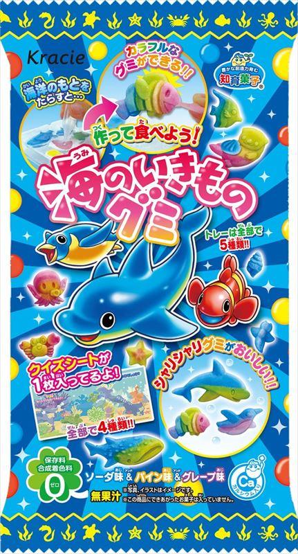 海生物喝 (苏打水味道与菠萝 & 葡萄柚的味道) x 120