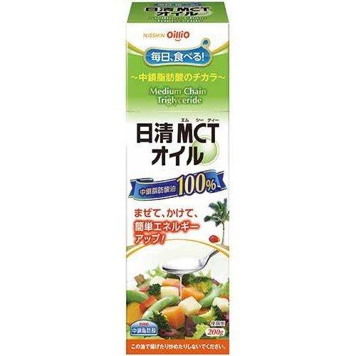 【ケース販売】日清MCTオイル(200g)×8本