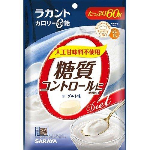 【ケース販売】サラヤ ラカント カロリーゼロ飴 シュガーレス ヨーグルト味(60g)×60個【ラカント S(ラカントエス)】
