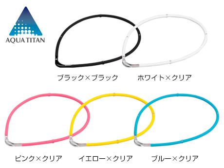 (藤) 藤勒古瓦磁钛项链 s-| | 颜色︰ 白色 / 清除尺寸︰ 45 厘米