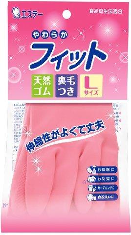 【ケース販売】やわらかフィット 天然ゴム手袋 ピンク Lサイズ【入数:120】