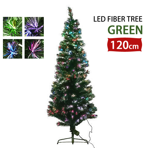 クリスマスツリー LED ファイバーツリー 光ファイバー 電飾 イルミネーション クリスタルファイバーツリー 120cm グリーン 簡単設置で省スペース あなたスタイルにオーナメントをデコレーションして素敵なクリスマスの演出♪【送料無料】