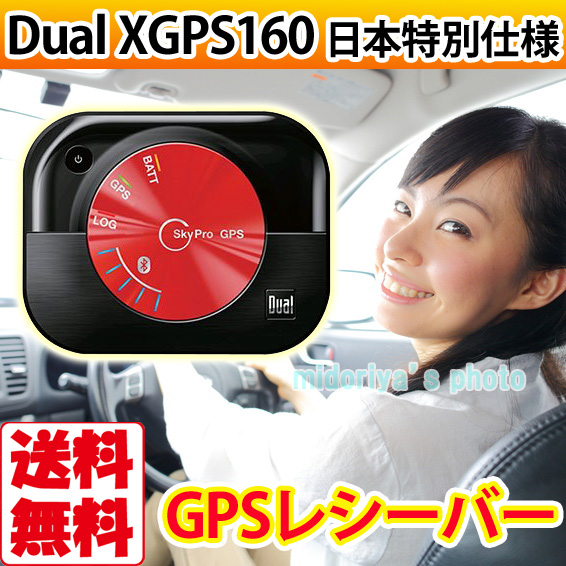 sh midoriya rakuten global market in japan japanese instruction rh global rakuten com TomTom Navigation for iPad iPad with GPS Navigation