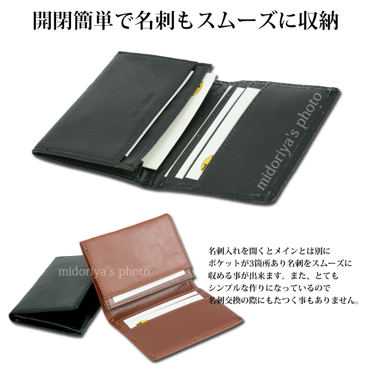 sh-midoriya | Rakuten Global Market: Leather leather card case mens ...