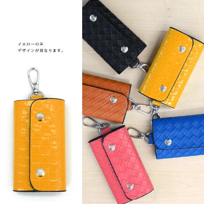 Fashion design ♪ 02P23Aug15 which is usable regardless of key case six key key case Lady's men fashion Lulu&berry mesh key case (ar-MESKYm) key hook affordable price man and woman