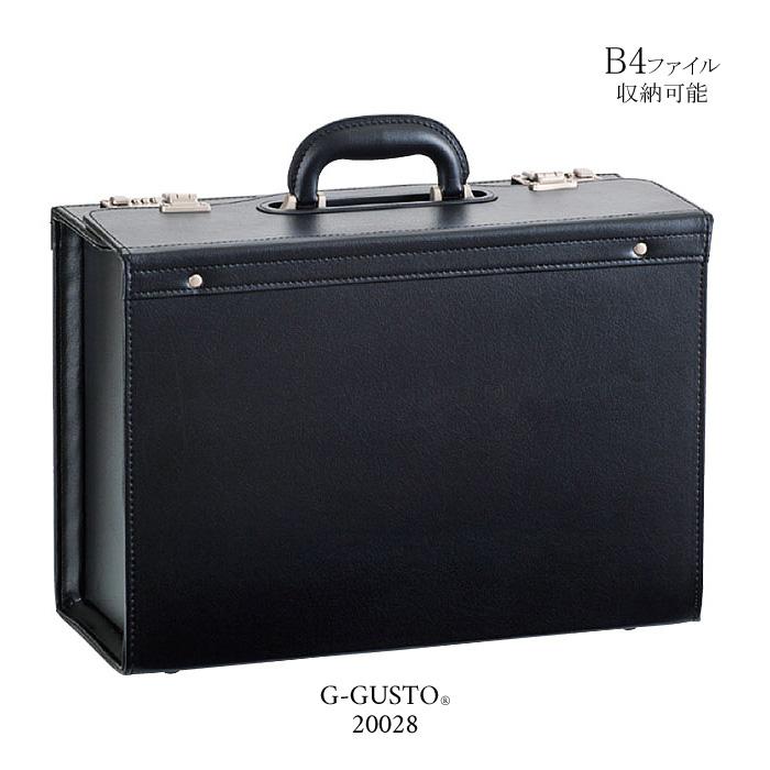 【送料無料】 ビジネスバッグ メンズ 出張 大容量 パイロットケース G-GUSTO フライトケース 46cm (hi-20028) 18HM10 ダイヤルロック B4ファイル 鞄 ペン差し カードポケット G-ガスト 仕切り 底鋲 上部のフタが大きく開き、出し入れがスムーズにできます♪【あす楽対応】