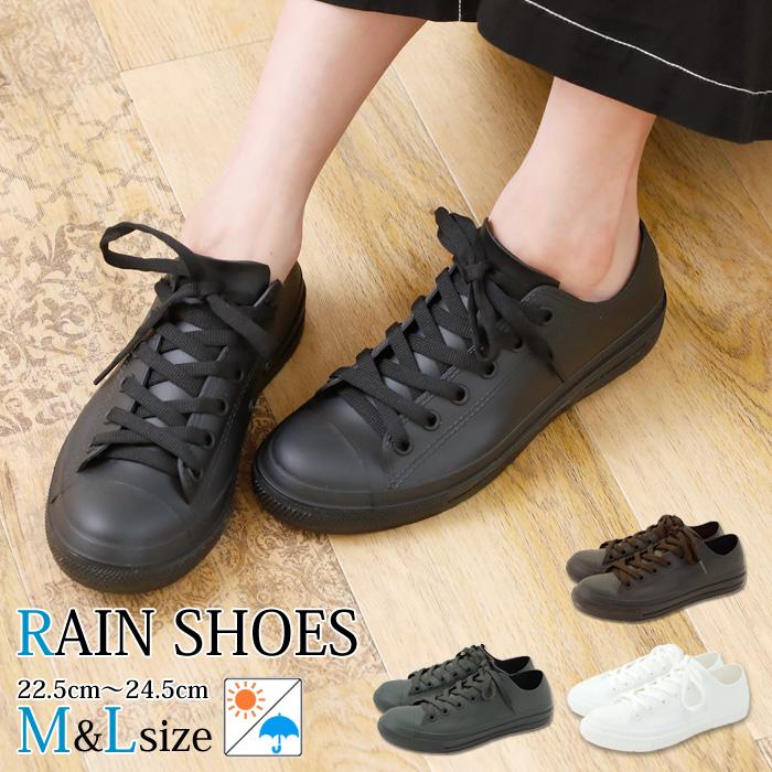 レインシューズ レディース スニーカー 長靴 靴 雨靴 ローカット レインスニーカー (ak-sy-30040-50-230) 完全防水 雨 雨晴れ兼用 梅雨 ローカットスニーカー シンプル おしゃれ 雨でも晴れでも使えるレインシューズ♪【送料無料】