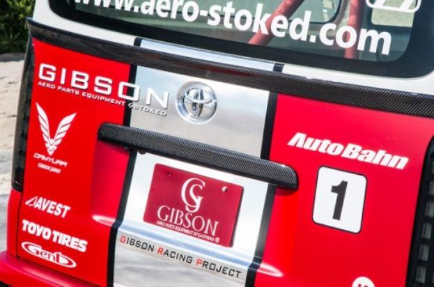 ギブソン(GIBSON) リアゲートノブハーフカバー トランクモールカバー カーボン製 200系ハイエース1~4型