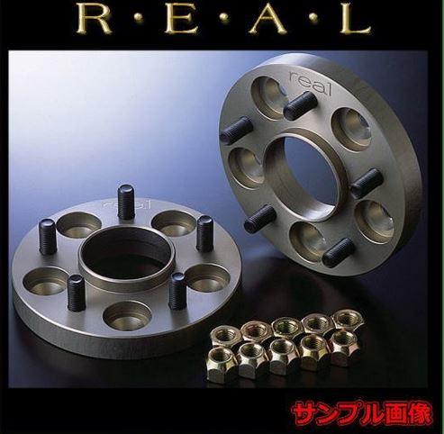 KSP(REAL) ワイドトレッドスペーサー 6/139.7 15mm/20mm/25mm 2枚セット 200系ハイエース専用
