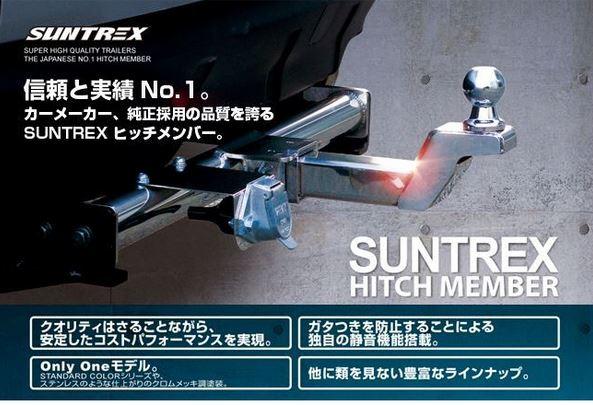 SUNTREXヒッチメンバー タグマスター ジムニーJB23W リミテッド2(ステンレス製) TM801720