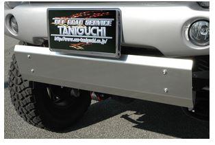 タニグチ JB43ジムニー専用 FRPバンパー用スキッドプレート