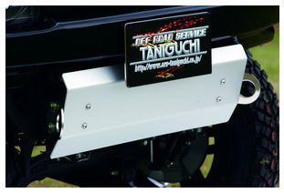 タニグチ JB23ジムニー専用 FRPスタイリッシュバンパー用スキッドプレート