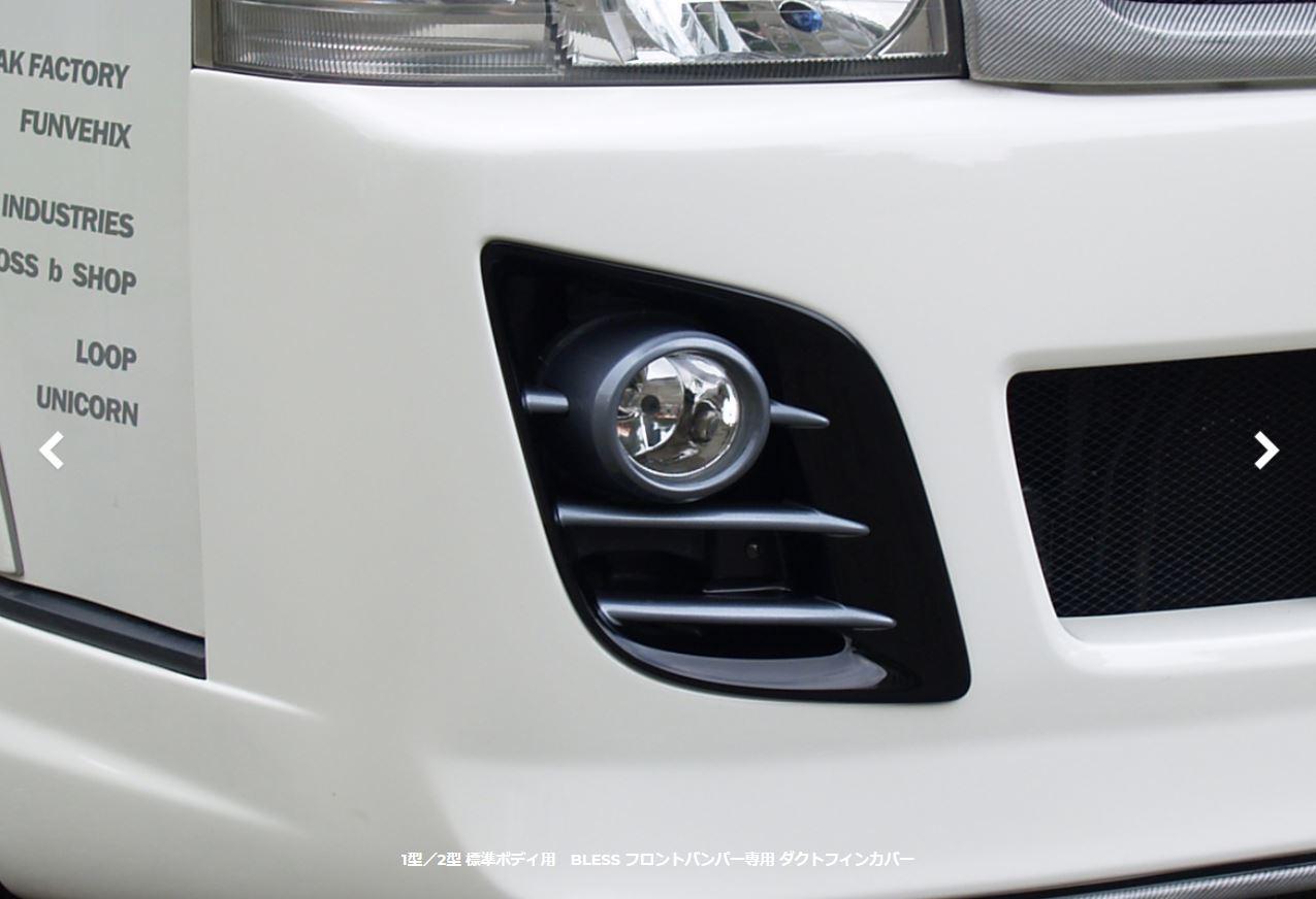 2003-2005 Volvo S40 Fits Power Antenna Conversion Kit