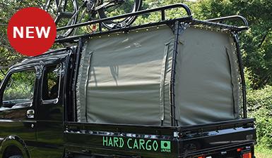 ハードカーゴジャパン(HARD CARGO JAPAN) ハードカーゴカバー ハードカーゴキャリア専用幌 標準ボディ用ハイゼットジャンボ・スーパーキャリィ用