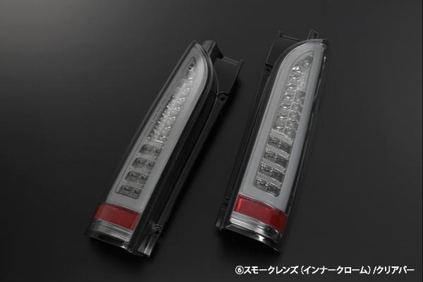 レヴィーア(Revier) Ver2 3Dライトバー仕様LEDテールランプ スモークレンズ【インナークローム】クリアバー 200系ハイエース・レジアス