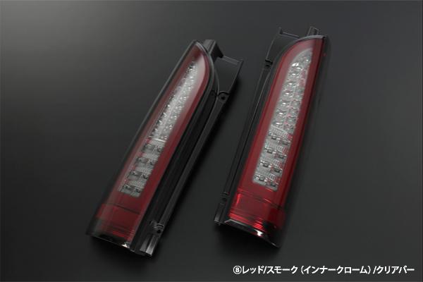 レヴィーア(Revier) Ver2 3Dライトバー仕様LEDテールランプ レッド/スモーク【インナークローム】クリアバー 200系ハイエース・レジアス