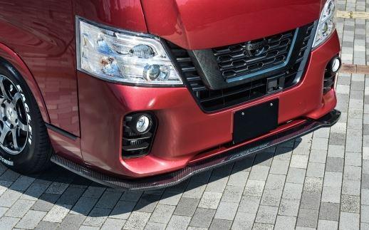 ギブソン(GIBSON) フロントアンダーリップスポイラーカーボン製【NV350キャラバン2型標準ボディ】