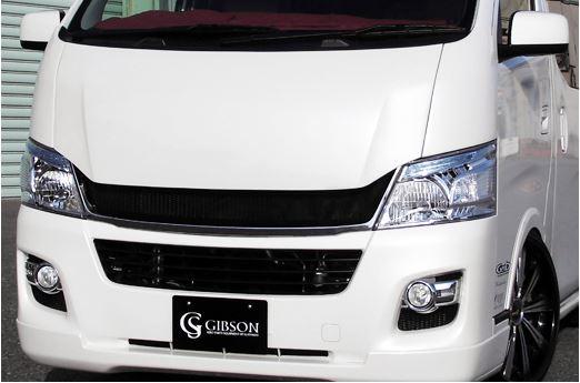 ギブソン GIBSON 誕生日 お祝い グラファムユーロボンネット NV350キャラバンノーマルボディ チープ 3ピース貼り付けタイプ未塗装