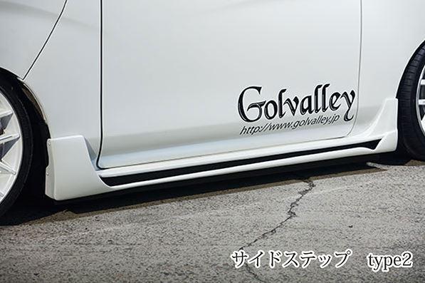 ゴルヴァレイ(Gollvalley) NV350キャラバンE26 MC~(H29/7~) サイドステップタイプ2未塗装