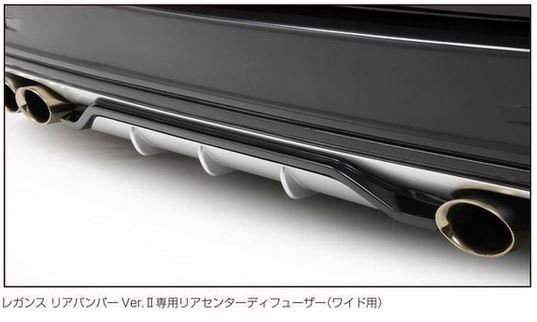 レガンス(LEGANCE) J-CLUB IV型リアフリッパー左右セット未塗装(ナロー用/ワイド用) 200系ハイエース4型