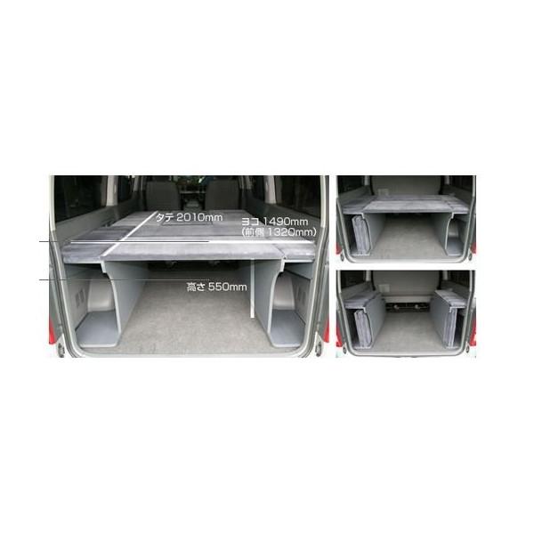ハチハチハウス(88HOUSE/LOUD) セカンドシート移動アタッチメント用HIタイプ ハーフベッド 200系ハイエースS-GL専用