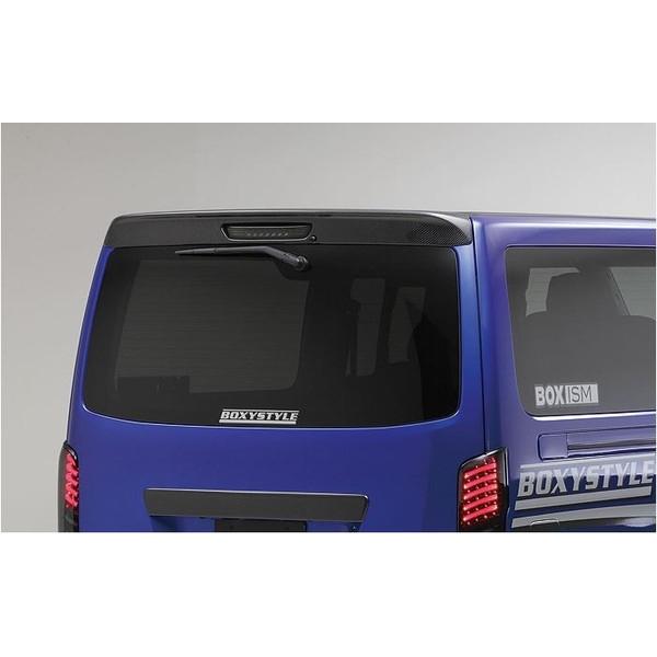 ボクシースタイル(BOXYSTYLE) カーボンリアスポイラー キャラバンNV350 標準ボディ用