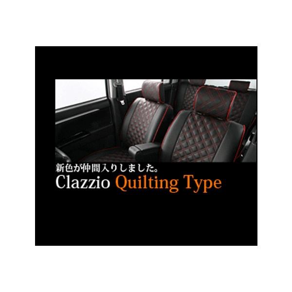 Clazzioシートカバー キルティングタイプ キューブ