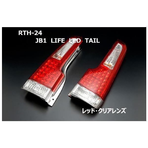 クリアワールド(CrearWorld) JB1ライフ LEDテールランプ レッドクリアレンズ