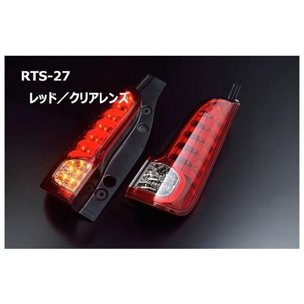 クリアワールド(CrearWorld) MK32Sスペーシアカスタム LEDテールレッドクリアレンズ