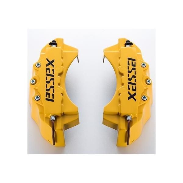 エセックス(ESSEX/CRS) キャリパーカバー イエロー 200系ハイエース