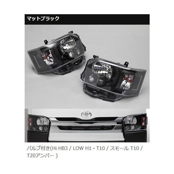 <title>ファブレス FABULOUS 4型LEDルックハロゲンヘッドライト NEW ARRIVAL ブラック 200系ハイエースIV型</title>