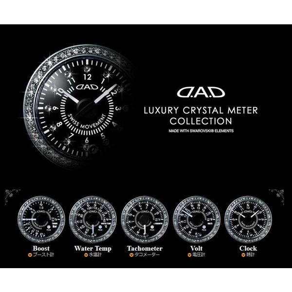 ギャルソン ラグジュアリークリスタルメーターコレクション 時計