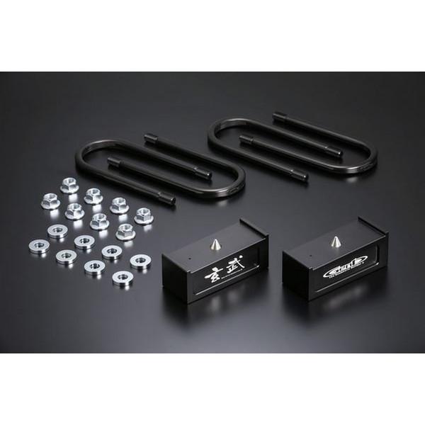 玄武(Genb) スーパーダウンブロックシステム コンバージョンブロックキット 2.5インチ/-62.5mm SCB25C キャラバンNV350