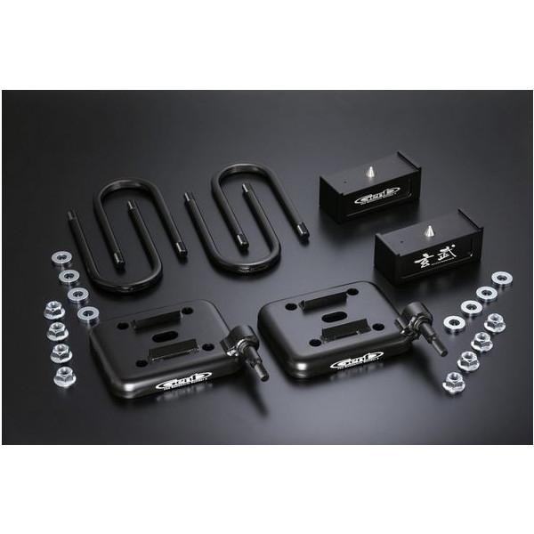 玄武(Genb) ハイトダウンブロックシステム 2.5インチ/-62.5mm SDS25C キャラバンNV350