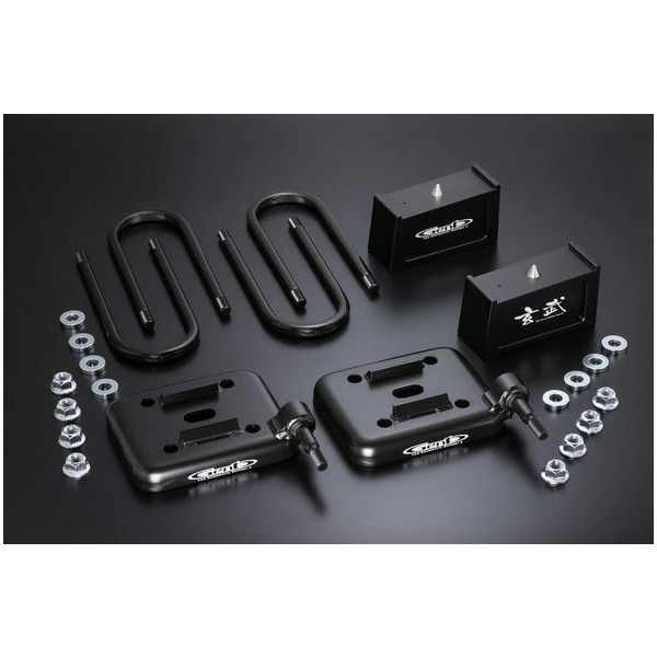 玄武(Genb) スーパーダウンブロックシステム 3.0インチ/-75.0mm キャラバンNV350