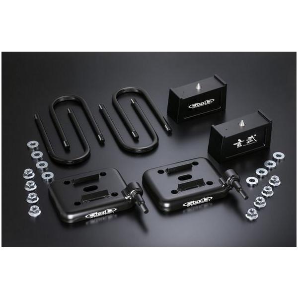 玄武(Genb) スーパーダウンブロックシステム 4.0インチ/-100.0mm キャラバンNV350