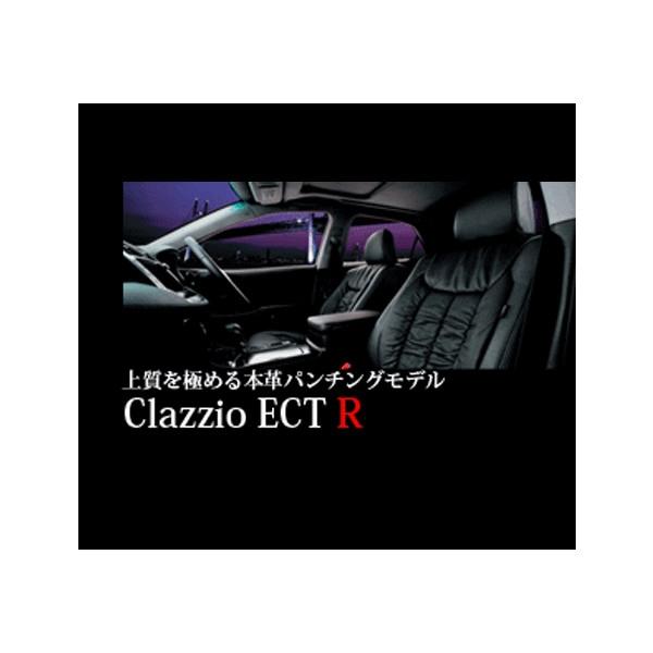 Clazzioシートカバー ECTR レクサスIS