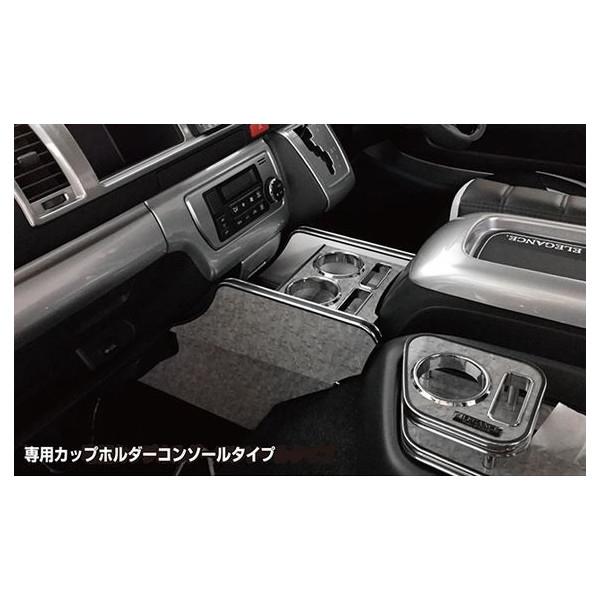 レガンス(LEGANCE) インテリアダストボックス 200系ハイエース