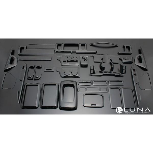フェガーリ ハイエース 200系 1~3型標準用 インテリアパネル 35ピース 黒木目