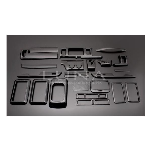 フェガーリ ハイエース 200系 1~3型標準用 インテリアパネル 25ピース 黒木目
