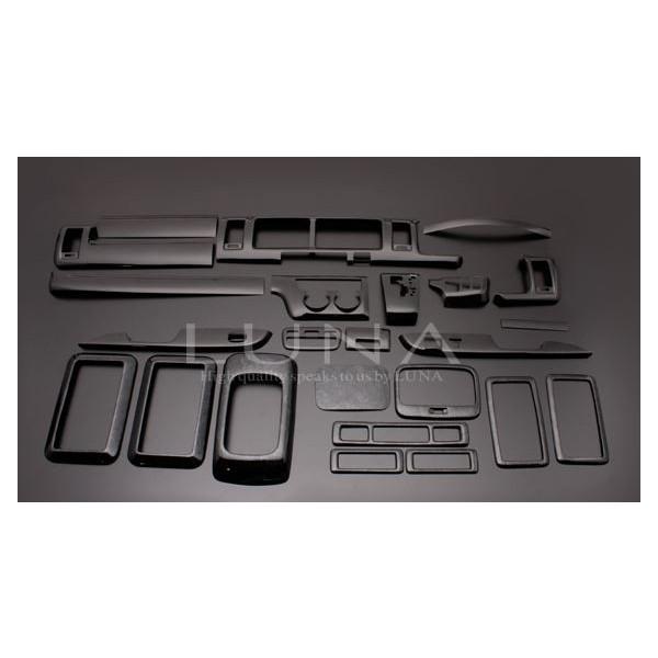 フェガーリ ハイエース 200系 1~3型ワイド用 インテリアパネル 25ピース 黒木目