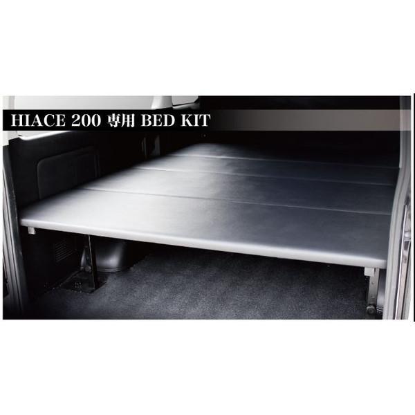フェガーリ ベッドキット ブラックレザー LHBK04 200ハイエースワイドS-GL